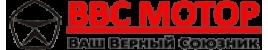 ООО ВВС Мотор